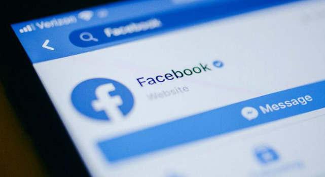 在线发现超过4.19亿手机号码链接到Facebook帐户